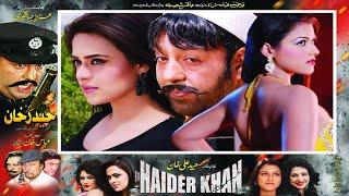HAIDER KHAN (HD 2020 Pashto Film) - Shahid Khan, Nadia Gul \u0026 Sobia Khan - Hi-Tech Pakistani Films