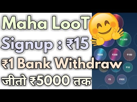 Rs.15 Signup+Rs.1 Withdraw || I Bet You Earn Decent Money From This App