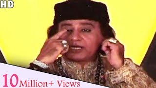 Yeh Nazar Mere Peer Ki | Anwar Jani | Islamic Qawwali