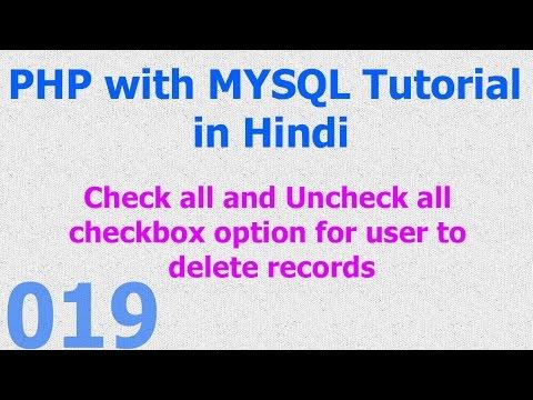 019 PHP MySQL - Delete Multiple Record - Checkbox Array - Check All - Select All Option - Hindi