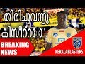 ബ്ലാസ്റ്റേഴ്സിന്റെ സൂപ്പർതാരം കിസീറ്റോ തിരിചുവ൬ു....Kerala Blasters