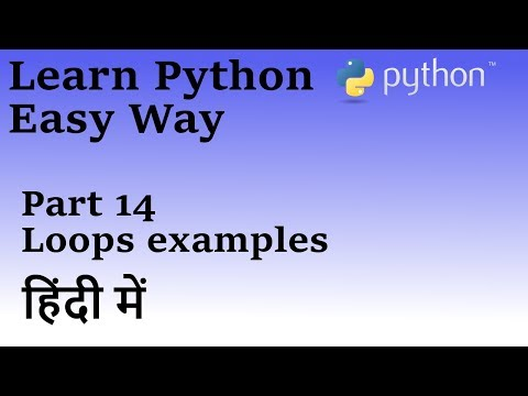 Learn Python in Hindi Part 14- (Loop Examples)