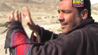 Azeem Baloch | Ay Sirmogi Ko | Balochi Songs | BalochiWorld
