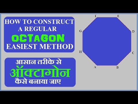 how to draw an octagon (easiest method) [hindi]