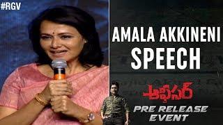 Amala Akkineni Speech | Officer Pre Release Event | Nagarjuna | Rgv | Myra Sareen | Ram Gopal Varma