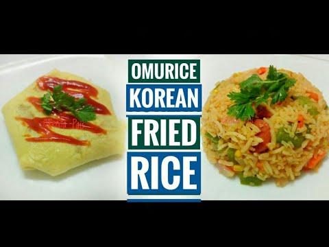 Korean Omurice/fried rice/ Korean Fried Rice/ omelette, homemade fried rice