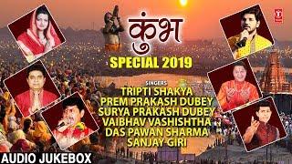 कुंभ SPECIAL I Kumbh Special 2019 I TRIPTI SHAKYA, SANJAY GIRI, VAIBHAV VASHISHTHA, DAS PAWAN SHARMA