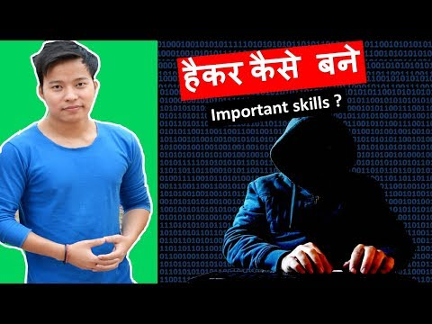 How to Become a Hacker ? What are The Essential Skills to Learn Hacking   hacking kaise sikhe