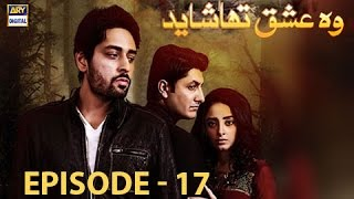 Woh Ishq Tha Shayed Episode 17 - ARY Digital Drama