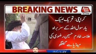TLP Chief Khadim Hussain Rizvi Talks to Media