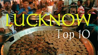 Famous places to visit in Lucknow in Hindi | Lucknow Tourism #lucknowtour #placestovisitinlucknow