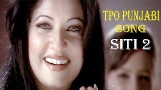 Siti 2 | Geeta Zaildar | Latest Punjabi Songs - Lokdhun Virsa