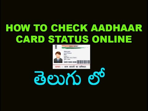 How to Check Aadhaar Card Status Online Tutorial in telugu