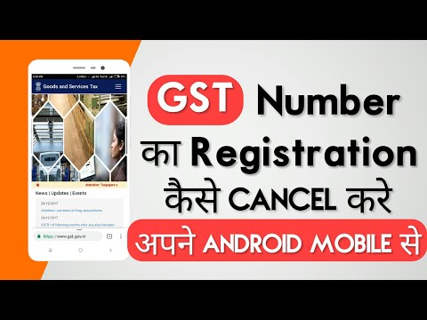 How to cancel GST registration number on your Android mobile