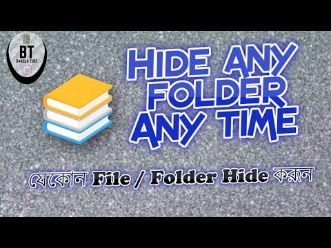 How to hide and unhide desktop file or folder! Hide computer folder! Unhide file or folder!!
