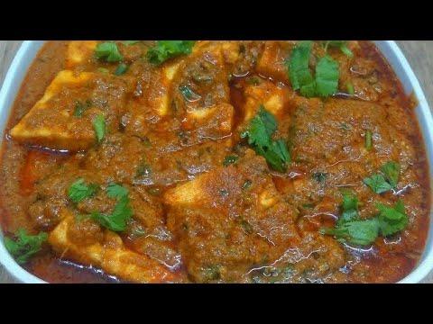 Paneer Kolhapuri Recipe / Paneer Ki Sabji / Paneer Kolhapuri recipe in Hindi /  पनीर कोल्हापुरी ....