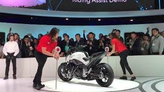 Introducing Honda Riding Assist - self- balancing at CES 2017