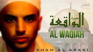 Surah Al Waqiah - Omar Hisham Al Arabi سورة الواقعة - عمر هشام العربي
