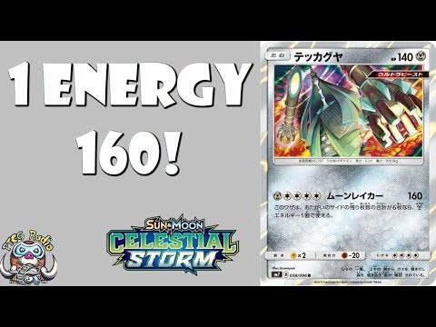 New Celesteela Card Can Do 160 For 1 Energy! (Pokemon TCG)