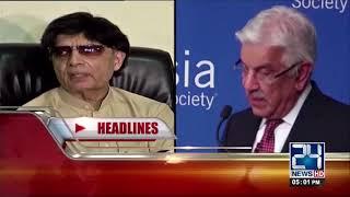News Headlines | 5:00 PM | 12 October 2017 |  24 News HD