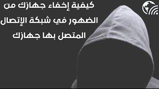 كيف تحمي بسوورداتك وحساباتك من الإختراق - محمد اسرار - PakVim net HD