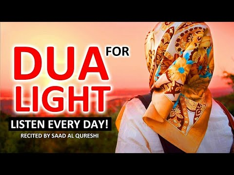 Beautiful Dua for Increasing Noor On Face || Emotional Dua