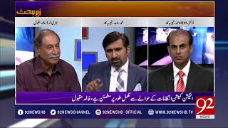 Deployment of army at polling stations will facilitate ECP to hold fair elections | 20 July 2018