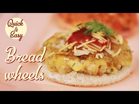 Quick & Easy Bread Wheels  Indian Snacks Healthy Party  for Kid's Tiffin Box Snacks