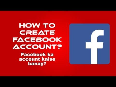 How to Create Facebook Account | Hamza Ali Shahid