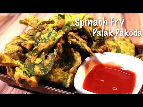 Tasty Pakoda | Palak Pakoda | Crispy spinach Fry | पालक पकोडे | Easy and tasty recipes