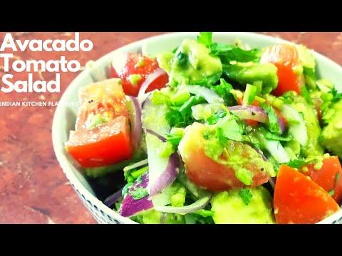 Avocado Tomato Salad | Tomato  and Avocado Salad | Avocado Tomato Salad Recipe