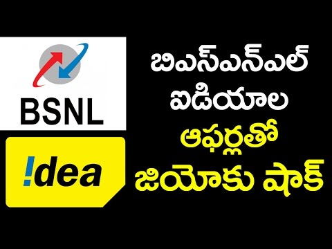 BSNL and IDEA Launch Free Offers | Shock to Reliance JIO Network | Latest News | VTube Telugu