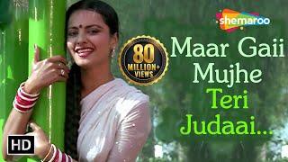 Maar Gayi Mujhe Judaai (HD) , Judaai Songs , Jeetendra , Rekha , Asha Bhosle , Kishore Kumar