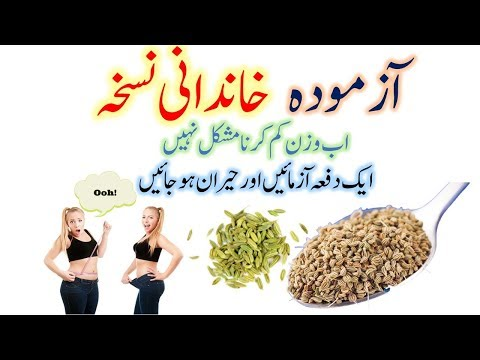 Lose Belly Fat After Pregnancy With Home Remedies