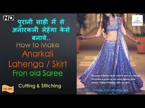Anarkali lehenga cutting and Stitching,  How to make Anarkalli lehenga from old saree,