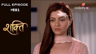 Shakti - 29th August 2018 - शक्ति - Full Episode