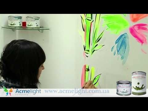 Glow in the dark paint Acmelight for interior and exterior design