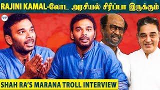 Sivakarthikeyan-னை நான் கலாய்க்கமாட்டேன்   Shah Ra Ultimate Troll Interview   Action   LittleTalks