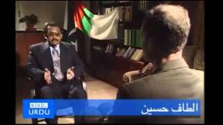 History of MQM, remarkable research and facts revealed in the documentary