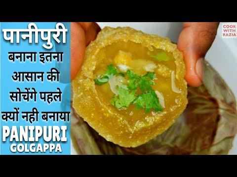 Golgappa Recipe Panipuri Recipe How to make Panipuri Golgappa recipe in hindi*cwr