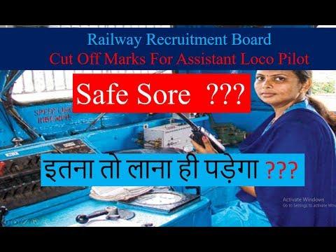 Railway Assistant Loco Pilot Cut Off | Assistant Loco Pilot Official Cut off