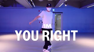 Doja Cat, The Weeknd - You Right / Yechan Choreography