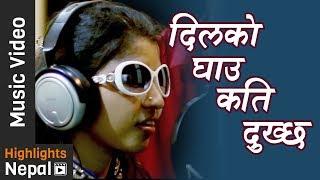 Nepal Idol  Menuka Paudel | Dilko Ghau Kati Dukhchha | Nepali Sentimental Song 2017