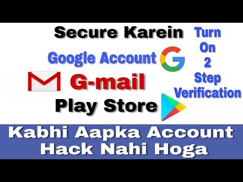 How to Turn on 2-Step Verification for Google Account or Gmail//Android Tech Guru