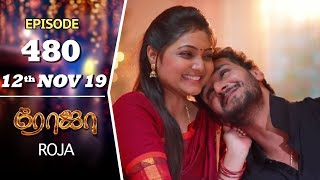 ROJA Serial | Episode 480 | 12th Nov 2019 | Priyanka | SibbuSuryan | SunTV Serial |Saregama TVShows
