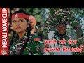 माग्ने को प्रेम प्रस्ताब दिपालाई  || Nepali Movie Clip || Woda no 6