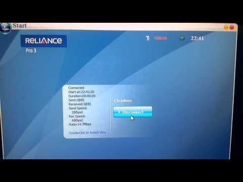 Reliance Data Pro 3