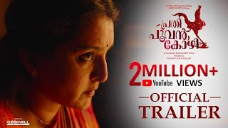 Prathi Poovankozhi   Official Trailer    Manju Warrier   Rosshan Andrrews   Gokulam Gopalan