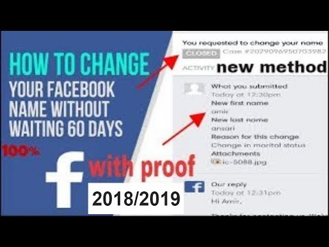 how to change facebook name  before 60 days new method |latest 2018/with proof