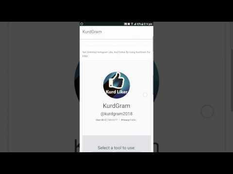 How to Skip ads on Kurdgram & InstaGram
